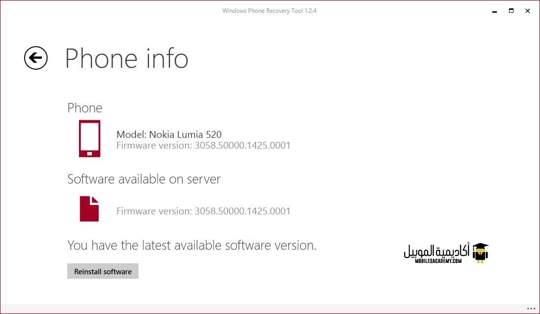windows phone recovery tool phone info