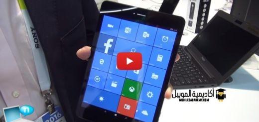 Pipo U8T اول جهاز ويندوز 10 موبايل يعمل بمعالج روكتشيب