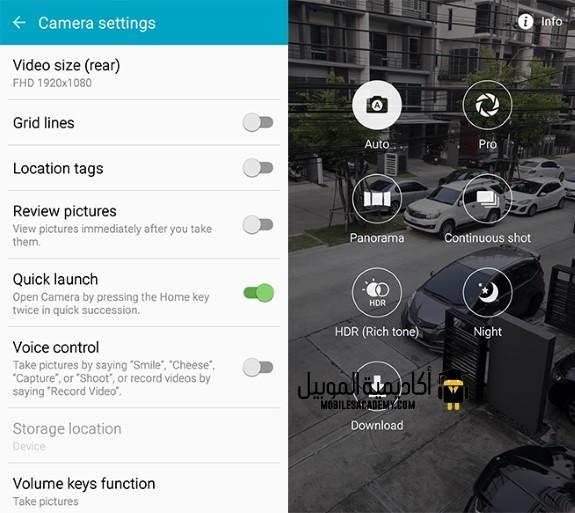Samsung Galaxy A5 2016 Camera UI