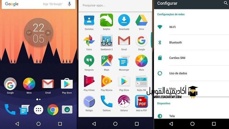 Motorola Moto G4 software