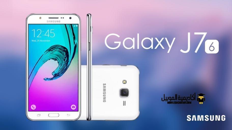 Samsung Galaxy J7 2016 official banner