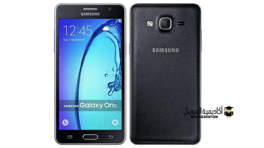 مواصفات و سعر موبايل Samsung Galaxy On5 Pro - أكاديميه الموبايل