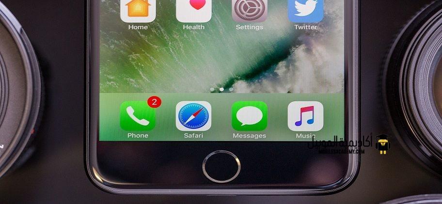 شاشة iPhone 7