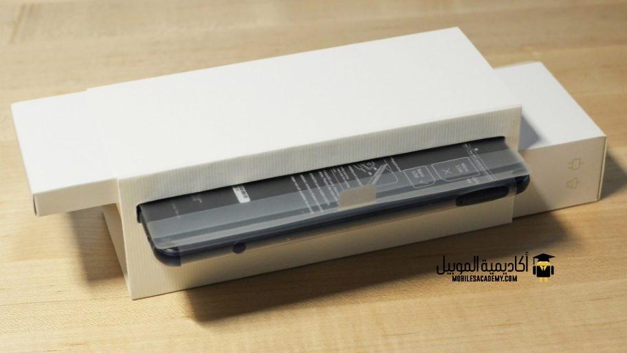 Huawei Honor 8 box