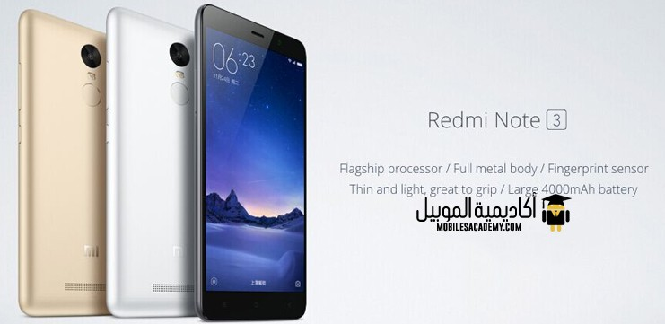 XIAOMI Redmi Note 3 Pro specs