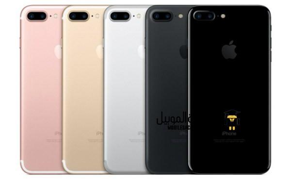غطاء ظهر iPhone 7 plus