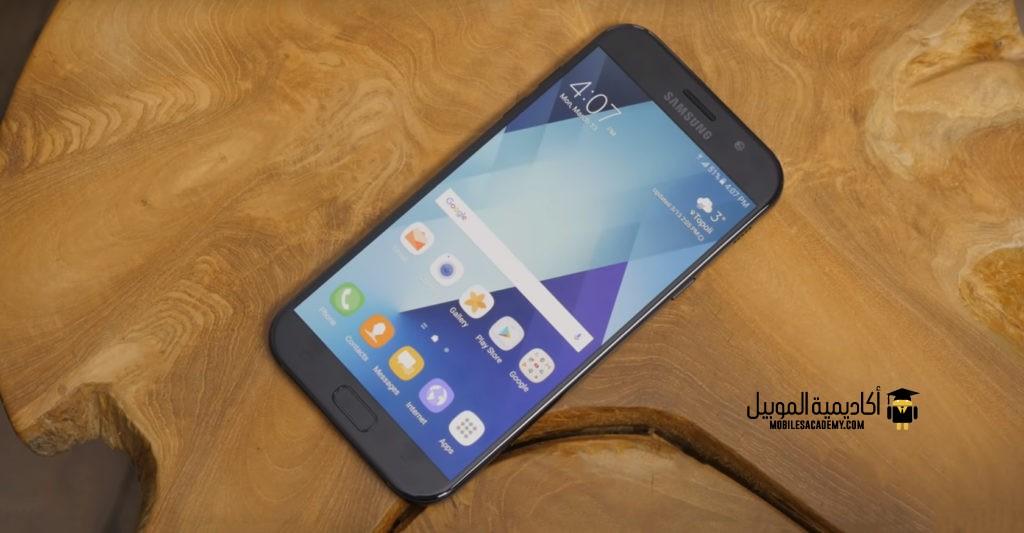 Samsung Galaxy A7 2017 Display