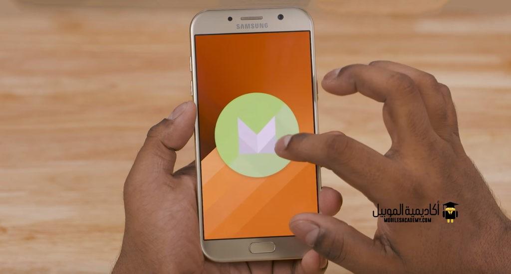 Samsung Galaxy A7 2017 OS