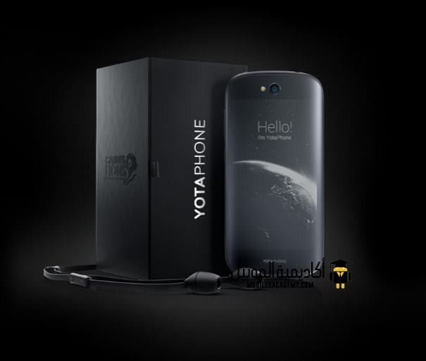 Yotaphone 2 design