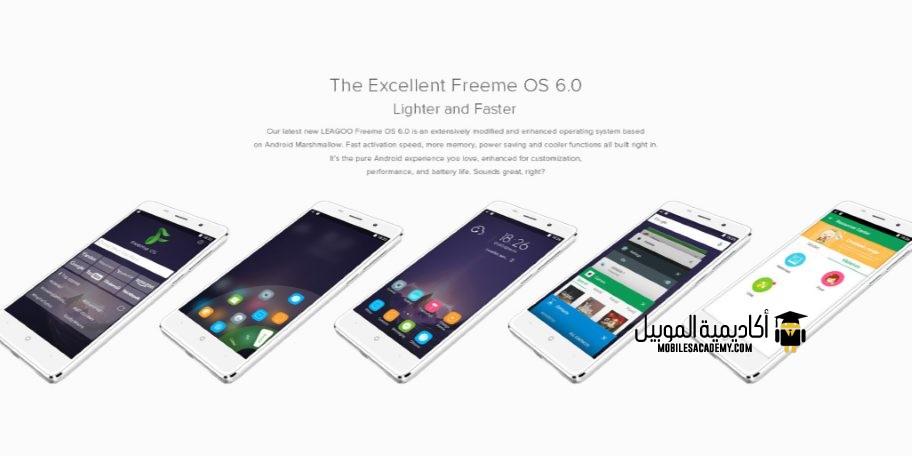 Leagoo M5 Android 6