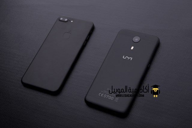 UMI Plus E Onyx color