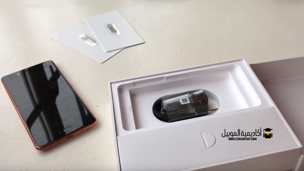 Nokia 8 Unboxing
