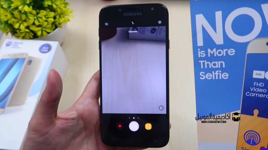 Samsung Galaxy J7 Pro Camera