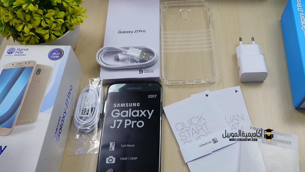 Samsung Galaxy J7 Pro Unboxing