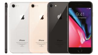 Apple iPhone 8 1 320x180