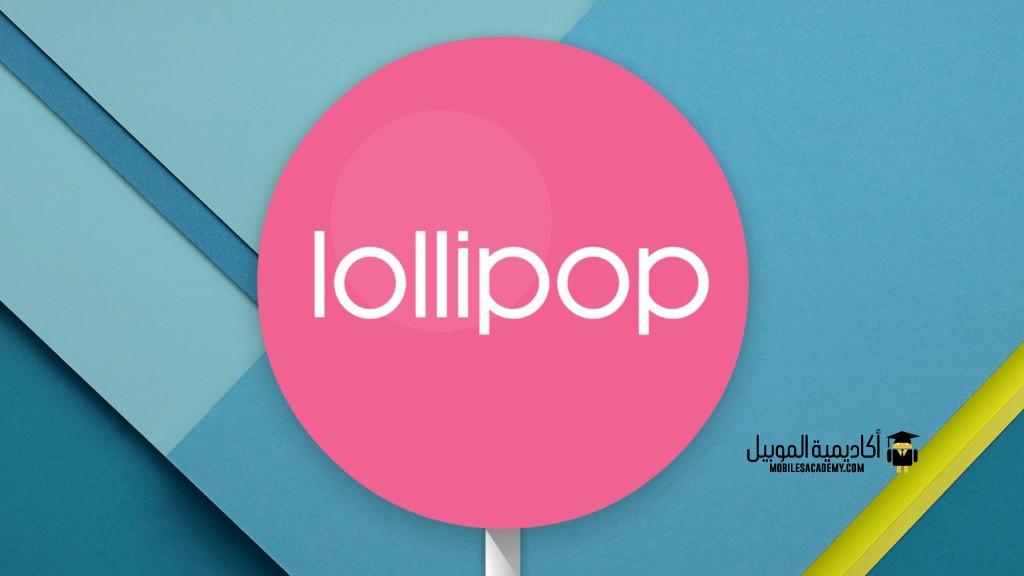 android lollipop teno l8
