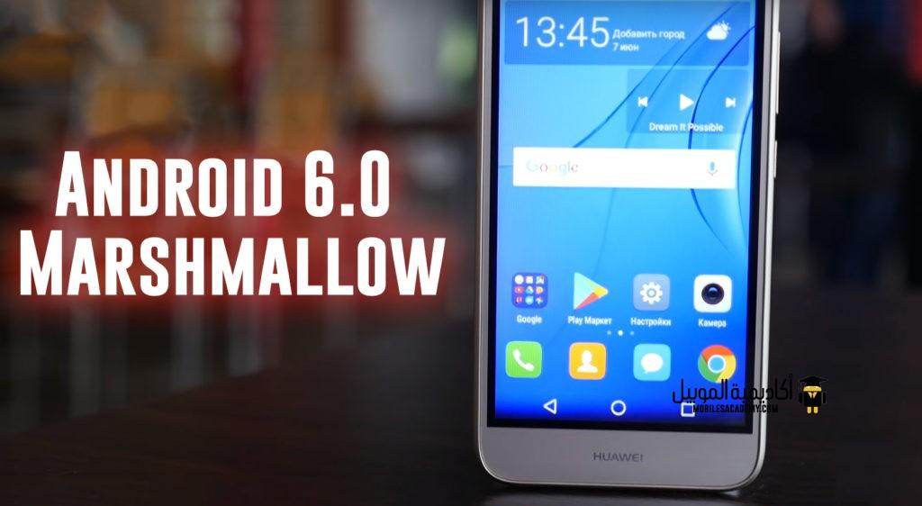 Huawei Y3 2017 OS