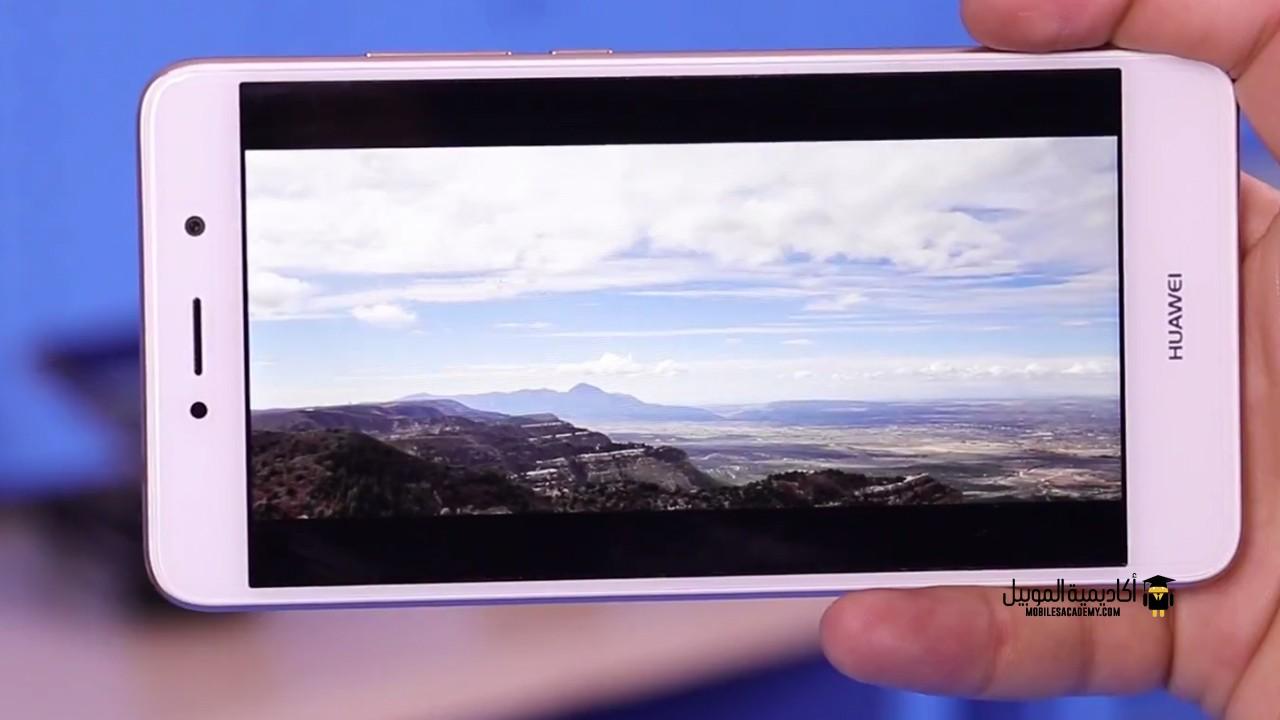 Huawei Y7 Display