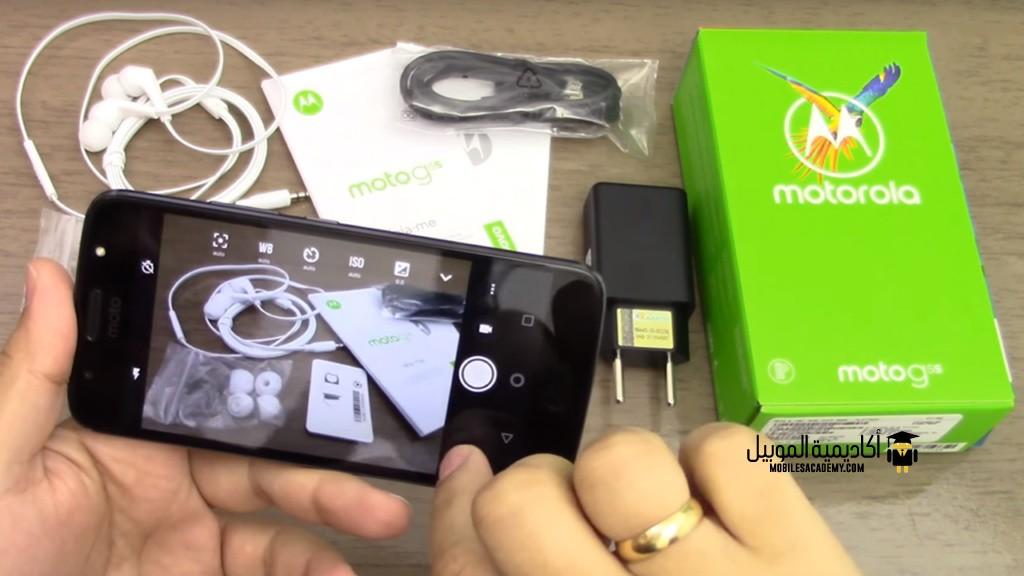 Motorola Moto G5S Camera