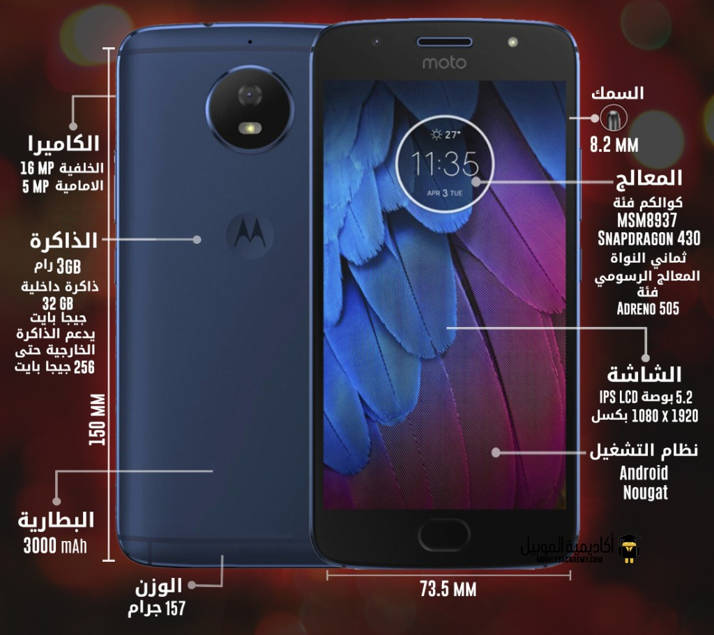 Motorola Moto G5S specification