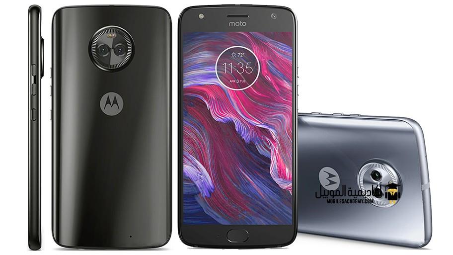 Motorola Moto X4 / Motorola Moto X (4th gen.)