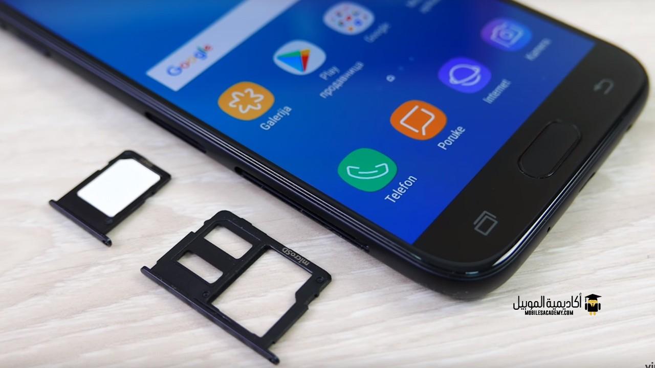Samsung Galaxy J5 2017 Display