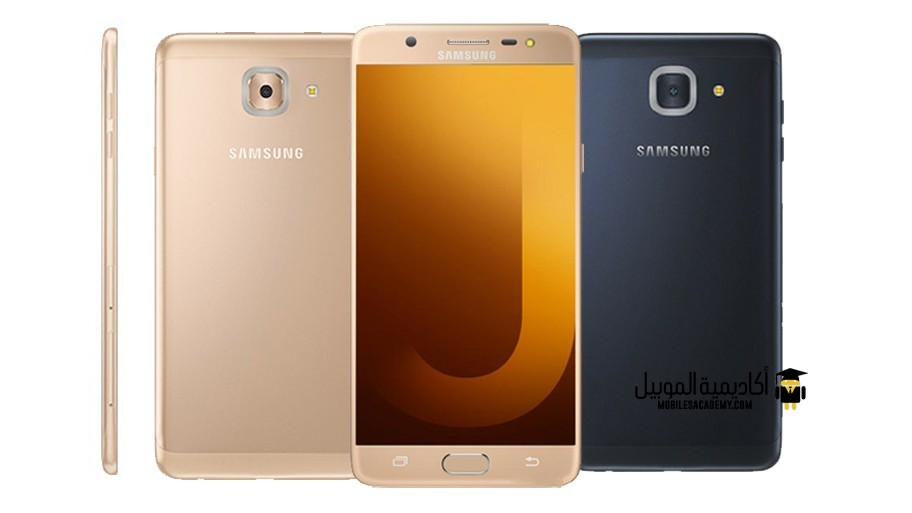 Samsung Galaxy J7 Max / Samsung Galaxy On Max without smart glow ring