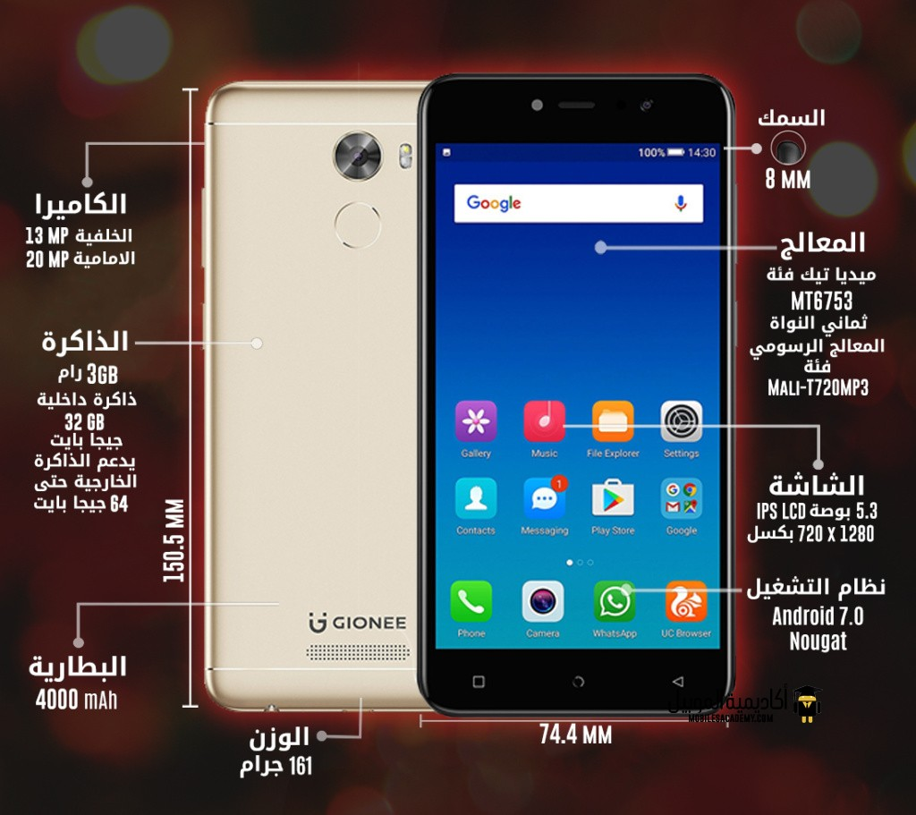 Gionee A1 Lite specification