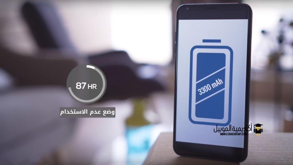 LG V30 Battery
