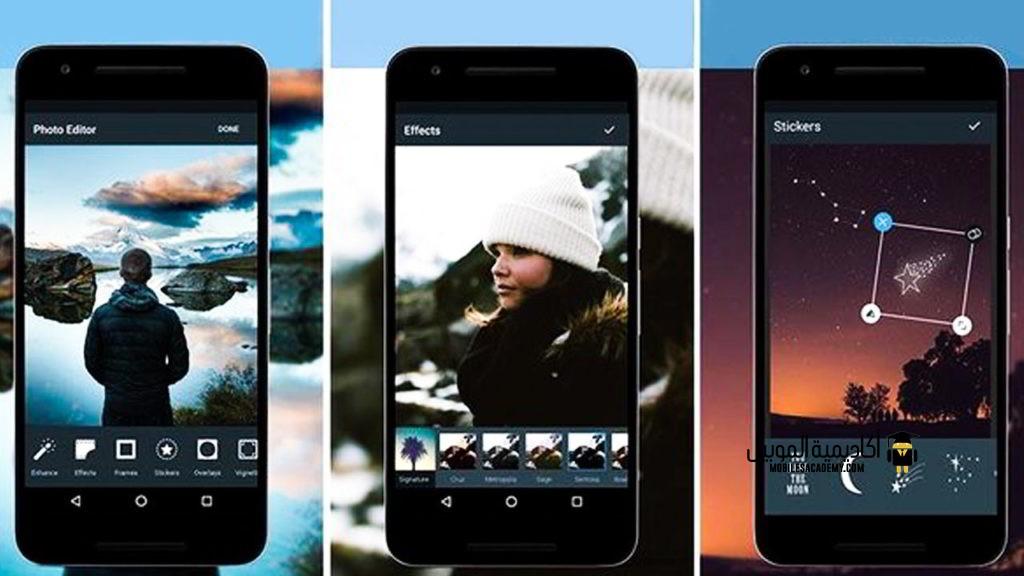 LightX Photo Editor