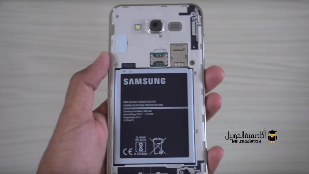 Samsung Galaxy J7 Nxt Battery