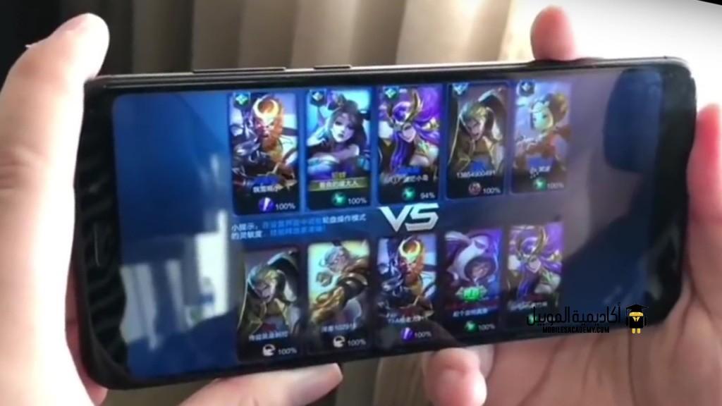 Xiaomi Redmi 5 Gaming