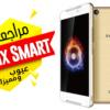 عيوب ومميزات Infinix Smart X5010 مراجعة