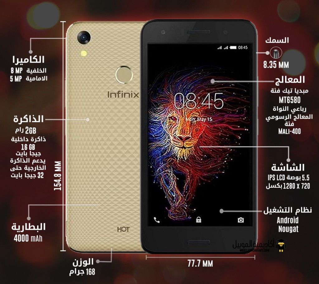 Infinix Hot 5 specification