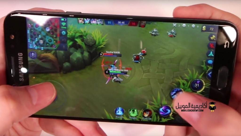Samsung Galaxy J7+ Gaming