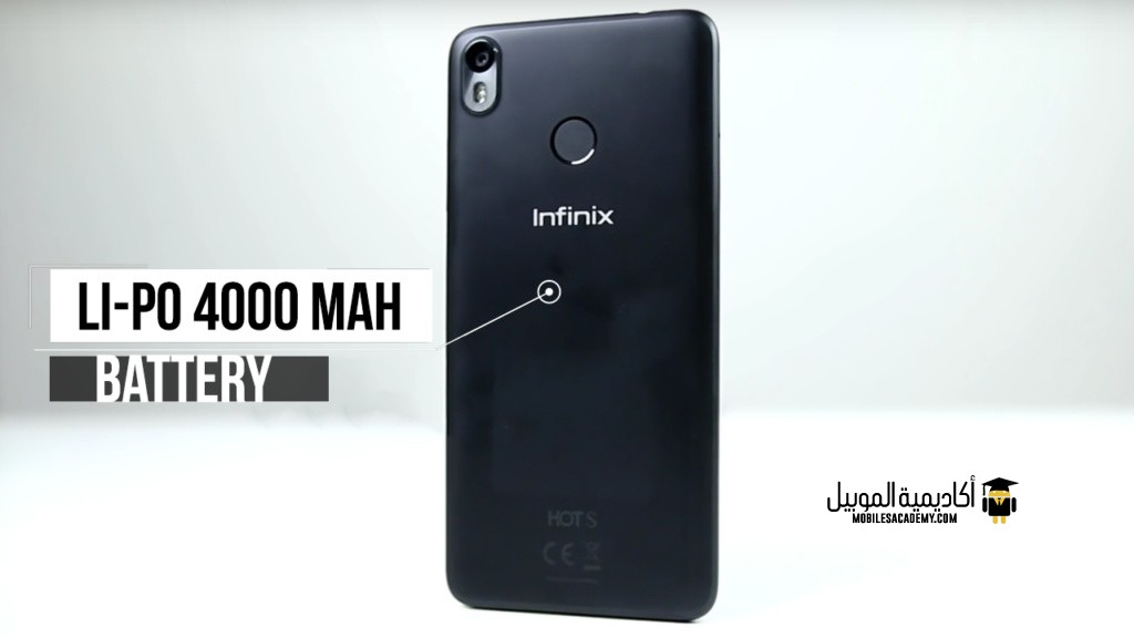 Infinix Hot S3 Battery
