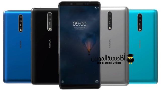 Nokia 9 تسريب