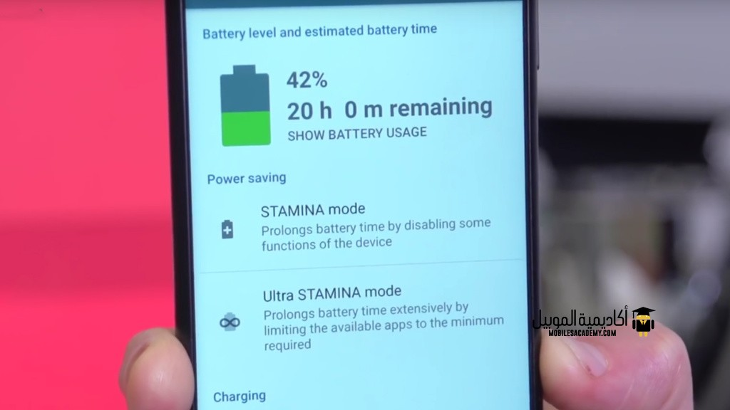 Sony Xperia R1 Plus Battery