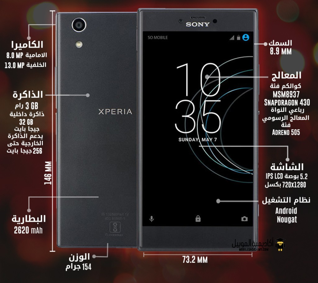 Sony Xperia R1 Plus specification
