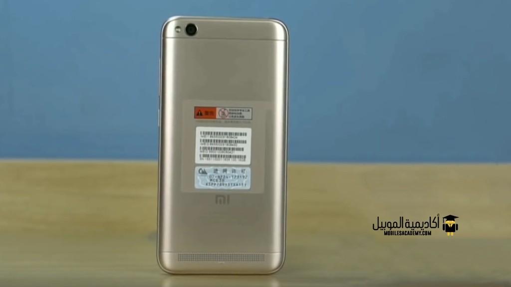 Xiaomi Redmi 5A Camera