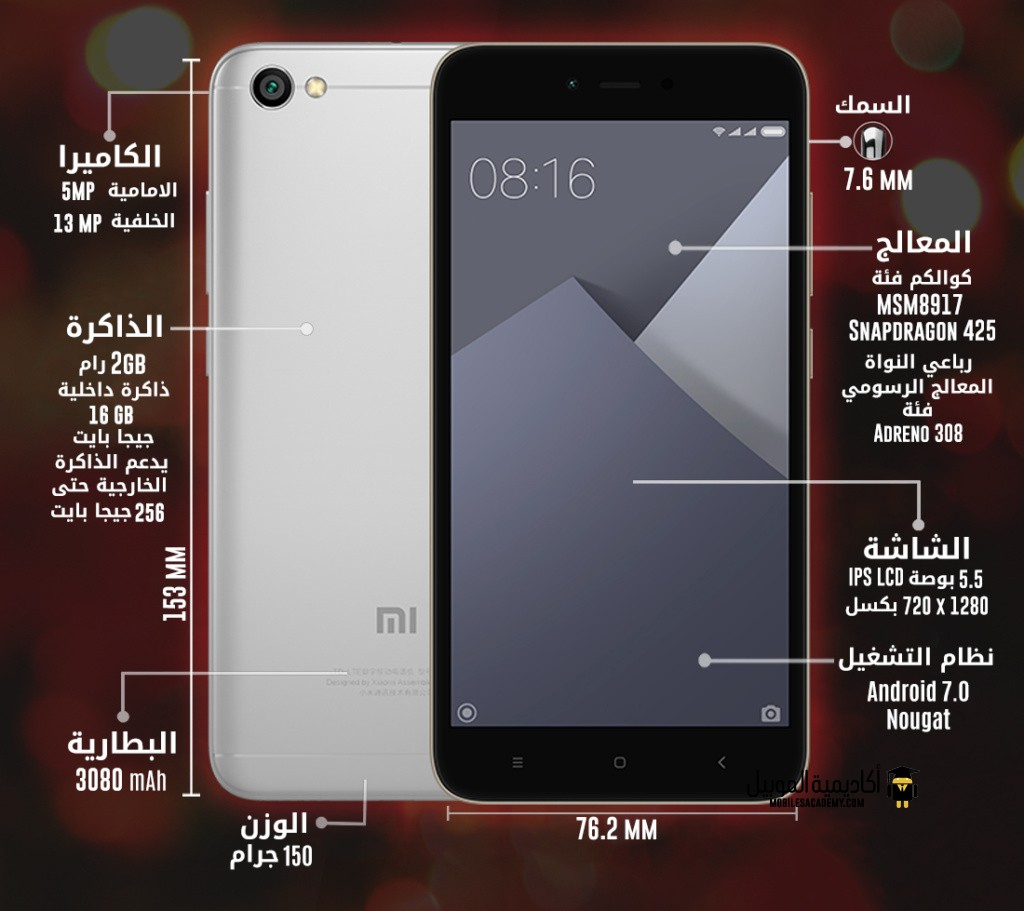 Xiaomi Redmi Note 5A مواصفات
