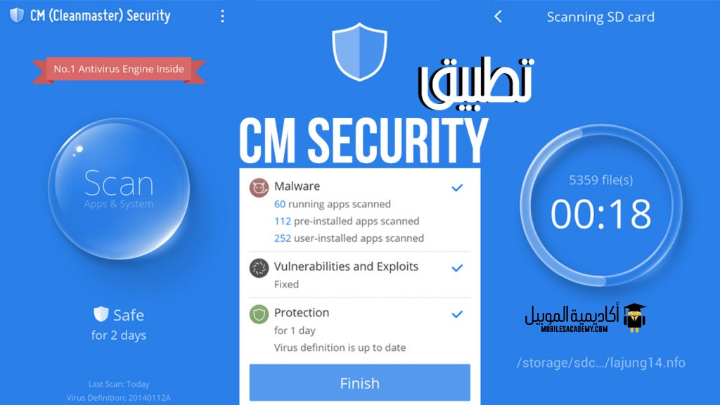 تطبيق CM Security Master Antivirus