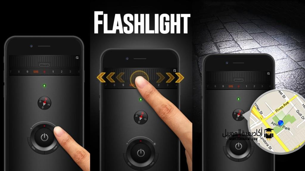 تطبيق Flashlight
