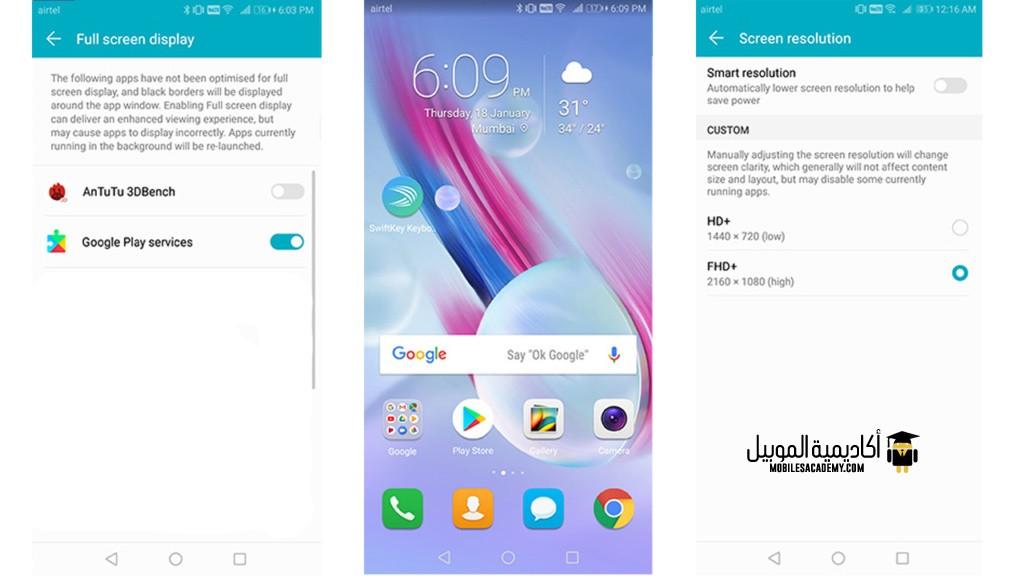Huawei Honor 9 Lite Display quality