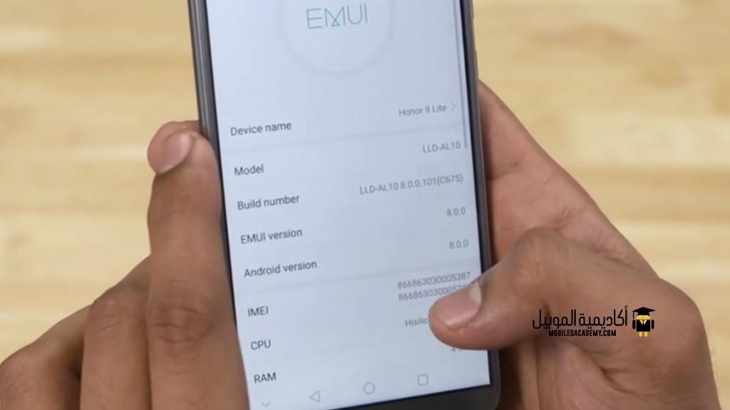 Huawei Honor 9 Lite Os
