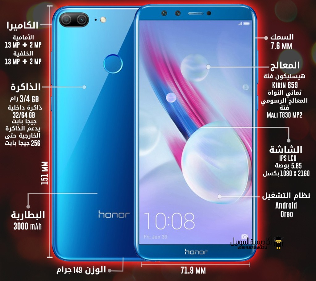Huawei Honor 9 Lite specification