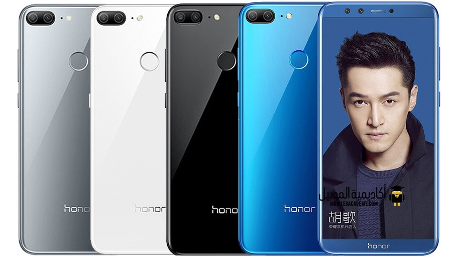 Huawei Honor 9 Lite / Huawei Honor 9 Youth Edition