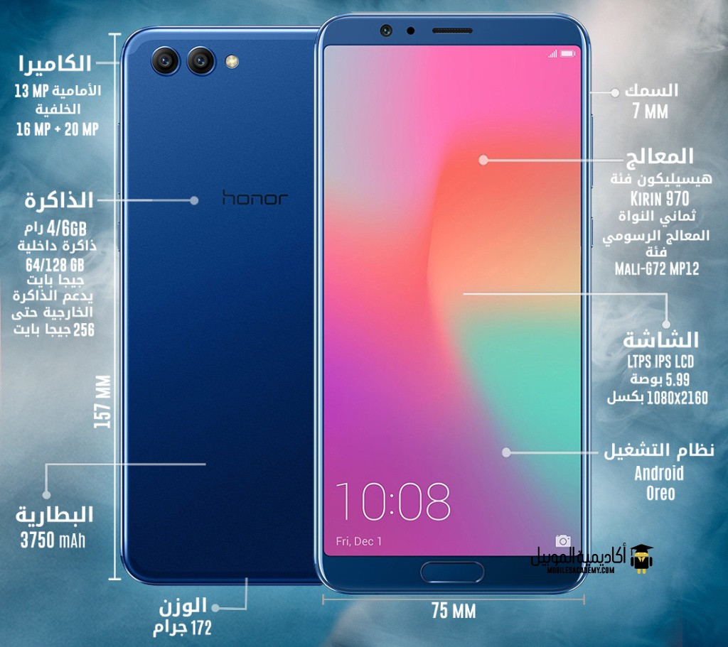 Huawei Honor View 10 specification