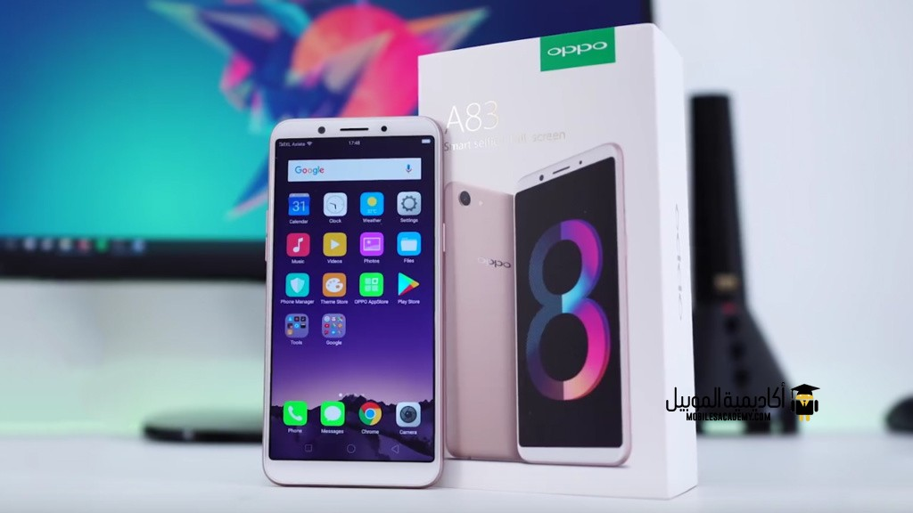 Oppo A83 Display