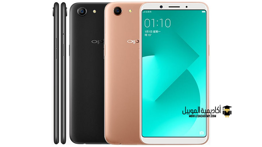 Oppo A83 / Oppo A83 Pro